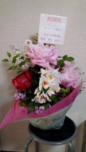 おんやまお花