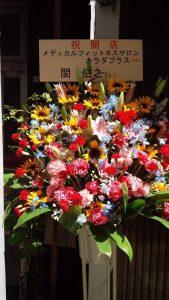 せっきーお花