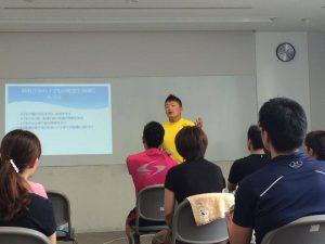 脳科学とトレーニング写真1