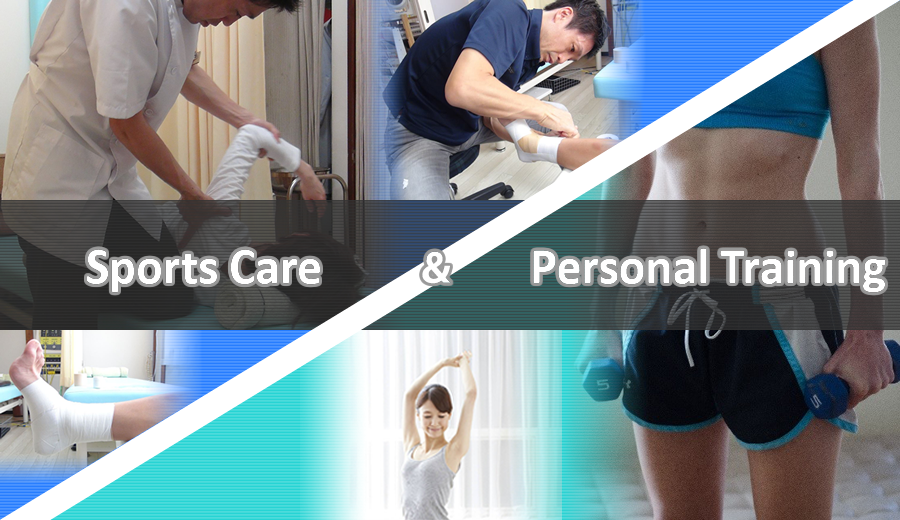 Sports Care & Personal Training